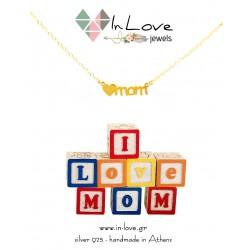 Κολιέ Love Mom