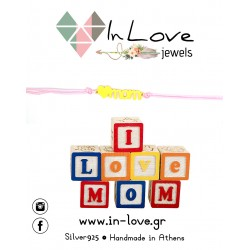 Βραχιόλι Love Mom